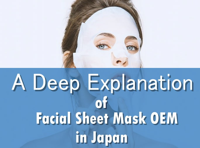 A Deep Explanation of Facial Sheet Mask OEM in Japan