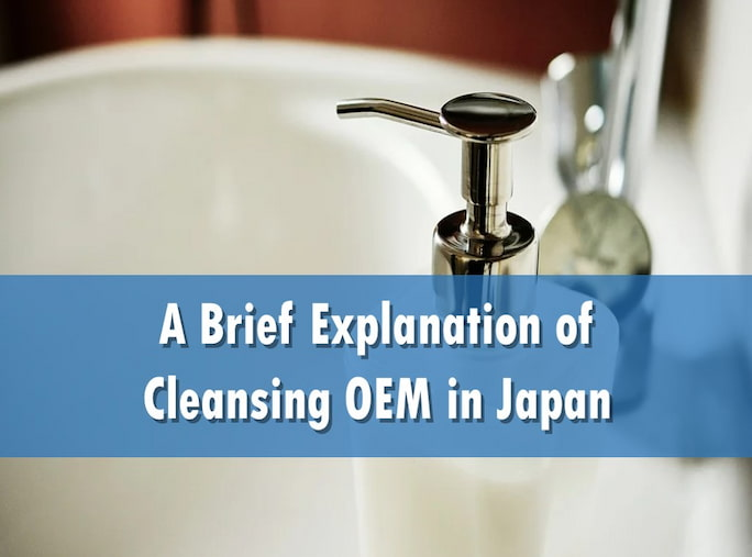 A Brief Explanation of Cleansing OEM in Japan