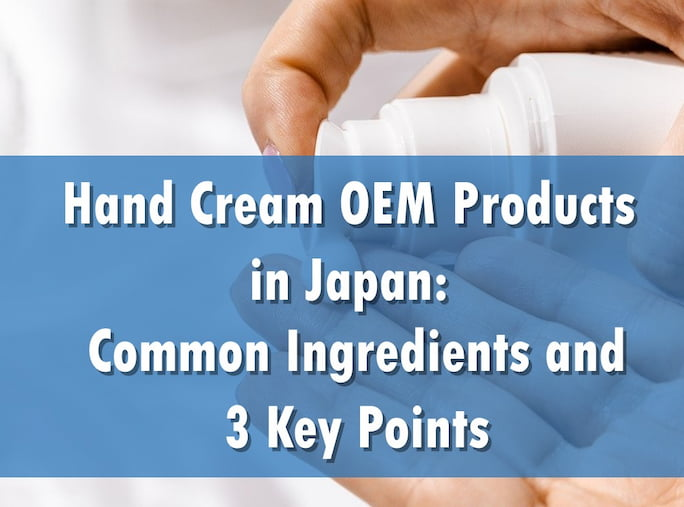 Hand Cream OEM Products in Japan: Common Ingredients and 3 Key Points