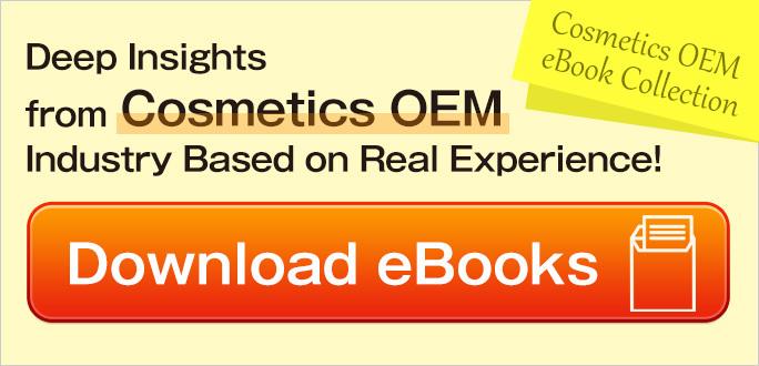 Download OEM eBook